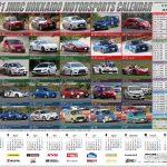 2021年モータースポーツカレンダー完成しました。